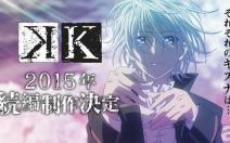 k anime sequel