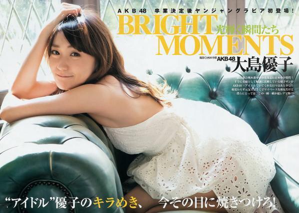 test ツイッターメディア - 超セクシー!な大島優子の画像です!AKB48好きも大島優子推しもRT&フォローよろしくお願いします! https://t.co/OxA1YOsHfG