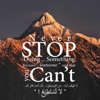 أبو باسل على تويتر ومن يتهيب صعود الجبال يعش أبد الدهر بين