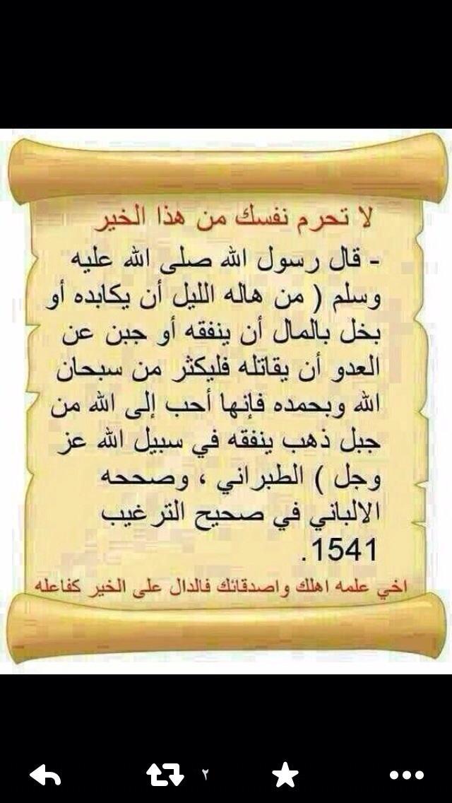 صفيه الجمعه At Safyahj Twitter