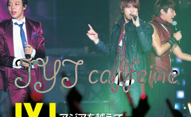 Official The Jyj Thread Page 629 K Pop Soompi Forums