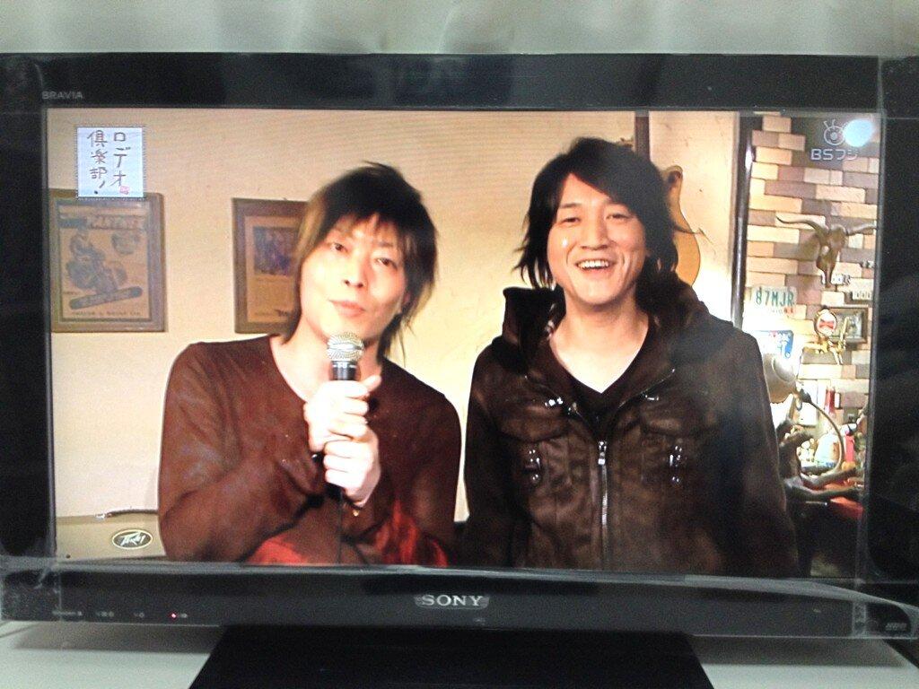 #ロデオ倶楽部 [2013/02/18] : ツイ速まとめ