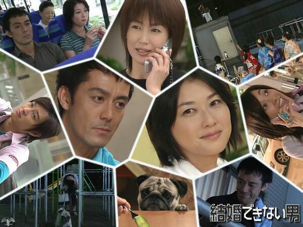 日劇資料庫-非零分享: 《還不能結婚的男人》換原女主角夏川結衣的原因