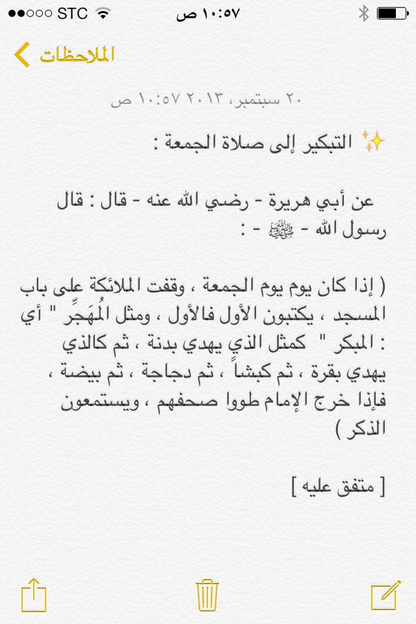 صلوات ربي على محمد At Saloalamuhmad Twitter