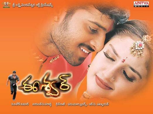 hindi dubbed movies of prabhas - Hamlaa The War poster