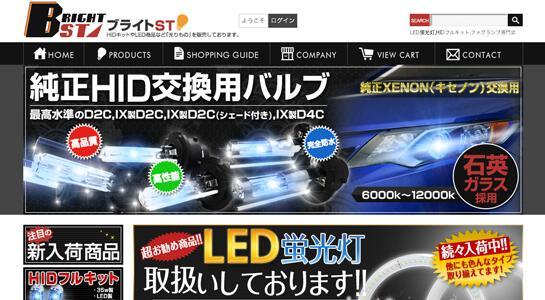 test ツイッターメディア - LED製品やHIDフルキット H4やフォグランプなどのLED関連商品や「光りもの」を主に取り扱い販売しております。全品送料無料で激安でお買い求めいただけます。 https://t.co/LxTeQWztxa  https://t.co/GPZ3fCN0bw