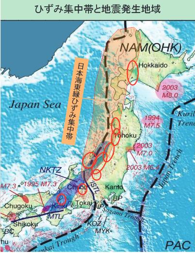 test ツイッターメディア - 柏崎刈羽原発は日本海東縁ひずみ集中帯にある。活断層以前の問題じゃないの?  ひずみ集中帯の重点的調査・研究(防災科学研究所)https://t.co/0GwZlrvXfl  https://t.co/1VxmFE8dcw