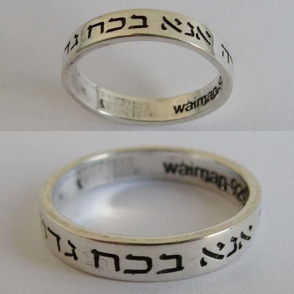 Waiman Haim Kabbalahjewelry Twitter