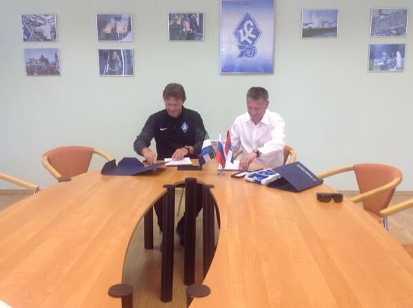 Подписаны документы о назначении Веркотерена главным тренером ПФК «Крылья Советов»