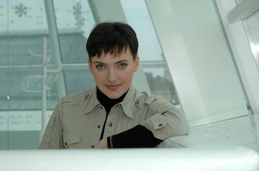 Znalezione obrazy dla zapytania nowy image Nadii Sawczenko