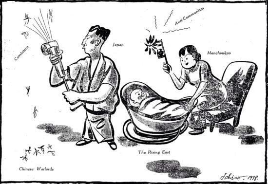 Cartoon from 1938 showing #japan, #manchukuo as happy
