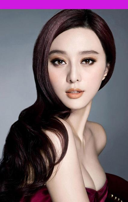 Fan Bingbing Hello May