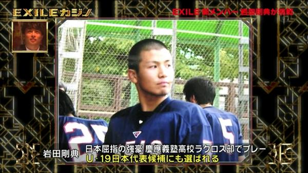 岩田剛典 出演映画 2018年 出演予定 映画