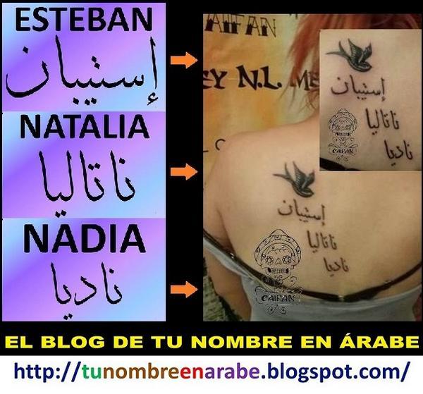 Tu Nombre En Arabe On Twitter Tatuaje De 3 Nombres En árabe