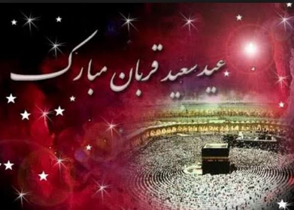 as on twitter eid