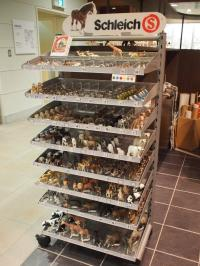 "Schleich Japan K.K on Twitter: "" FUTABA ..."
