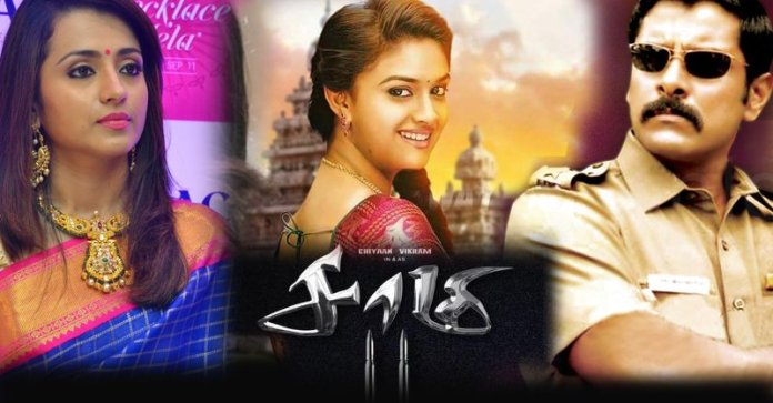 Image result for saami2