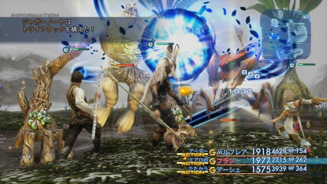 Final Fantasy XII: The Zodiac Age - Spring 2017 Trailer 8