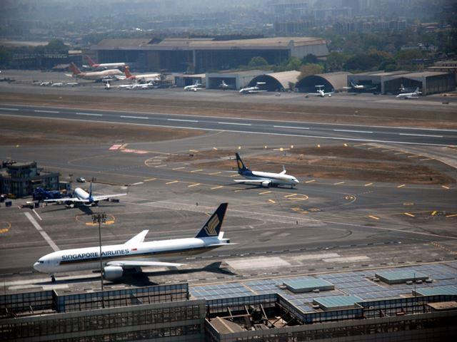 Bhogapuram Airport Land Survey Conducted-Estimated At 1600Crores