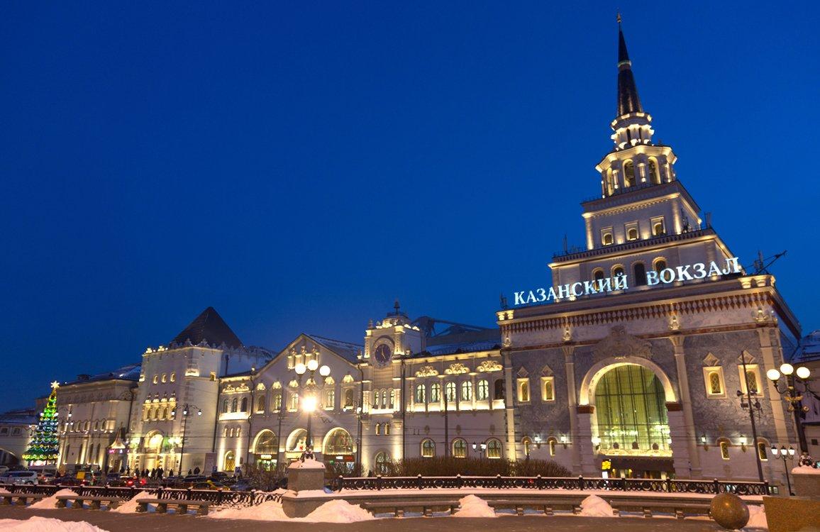 Из Москвы на поезде