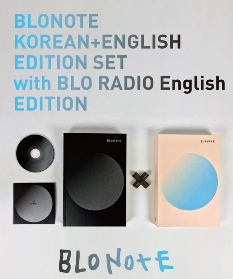Image result for Tablo - Blonote review