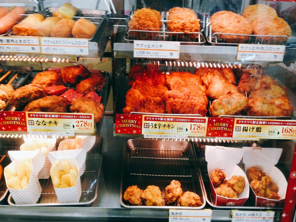 """セブン-イレブン西千葉駅南口店 on Twitter: """"KFCでバイトしてたっけ ..."""