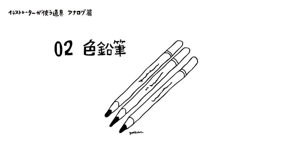 """artgym_ochabi on twitter: """"イラストレーターが使う画材紹介② 今回は"""