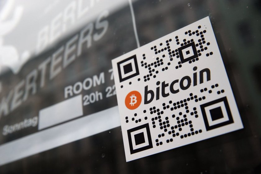 #bitcoin Prices Fall Following Possible Chinese Regulation #fintech #bitcoins