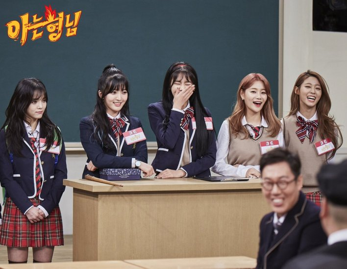 """Hyejeong Thailand on Twitter: """"[Official] 170106 Hyejeong - JTBC Knowing Brother #ANGELS_KNOCK #엔젤스노크 #Excuse_Me #Bing_Bing #혜정 #Hyejeong #AOA… """""""