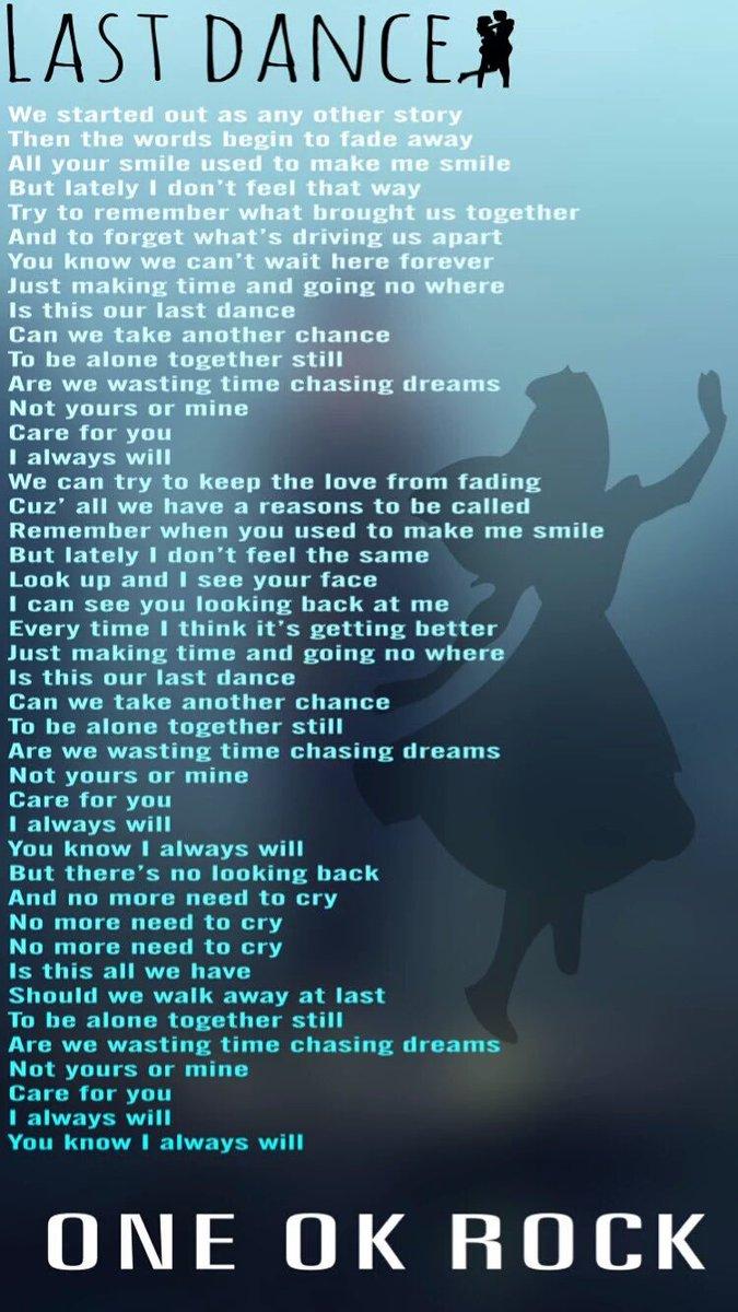 One Ok Rock Lyrics : lyrics, D'Frag, Twitter:, Dance, Lyrics, #ONEOKROCK, #Lyrics, #OORer, #OORi…