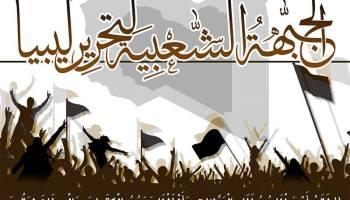 الجبهة الشعبية لتحرير ليبيا  تصف المبادرة الثلاثية حول ليبيا بـالفاشلة C1xOvLdXgAAf9EQ