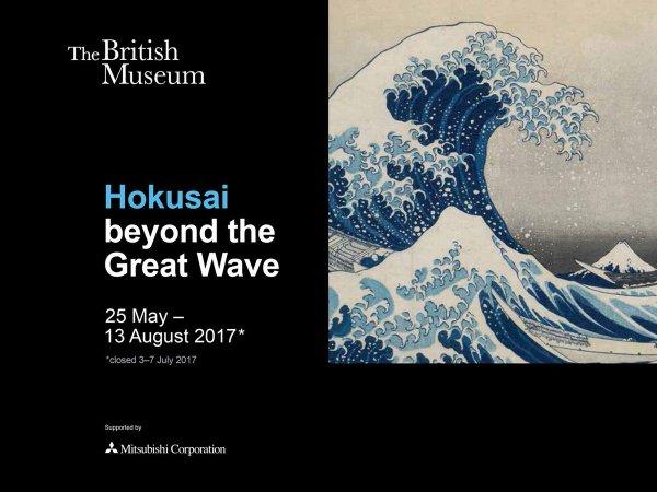 Hokusai - Community National Resource Centre Supplementary Education