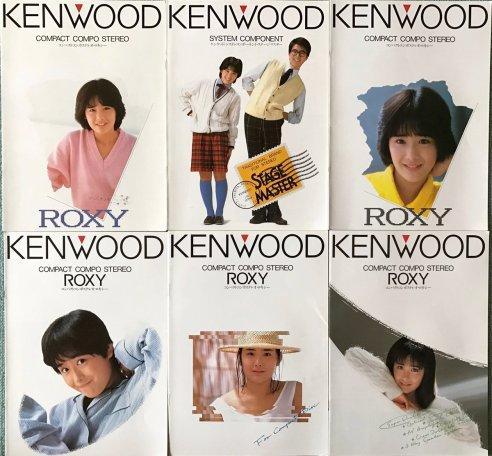 """総督 on Twitter: """"#KENWOOD #ROXY #シスコンカタログ #富田靖子… """""""
