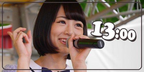 test ツイッターメディア - 10月20日土曜日 乃木坂46の北野日奈子が13:00をお知らせします。 #北野日奈子 https://t.co/T62WjPj2y7