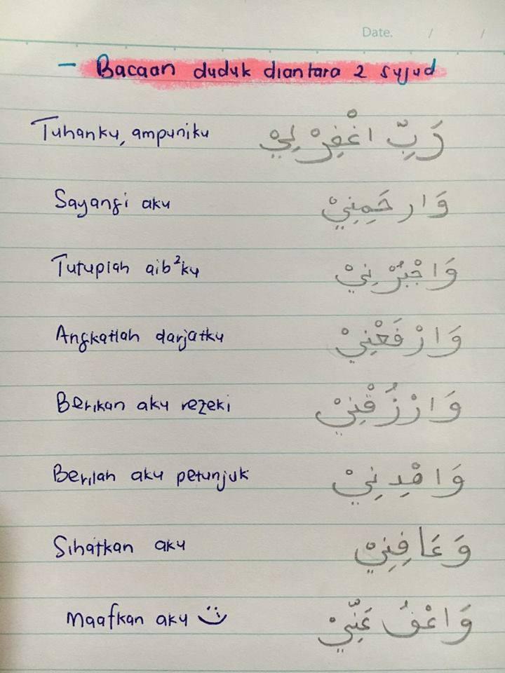 Doa Duduk Antara Dua Sujud : duduk, antara, sujud, Aisyah, (@aisyahh_yunus), Twitter