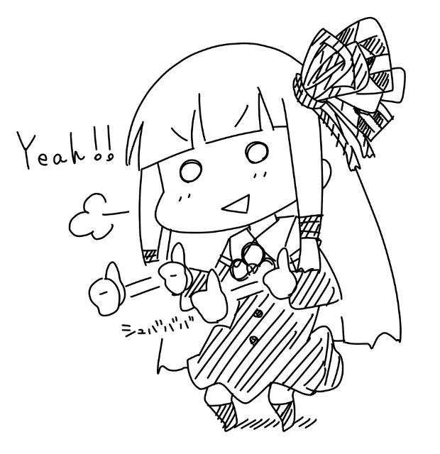 しよへえ on Twitter: