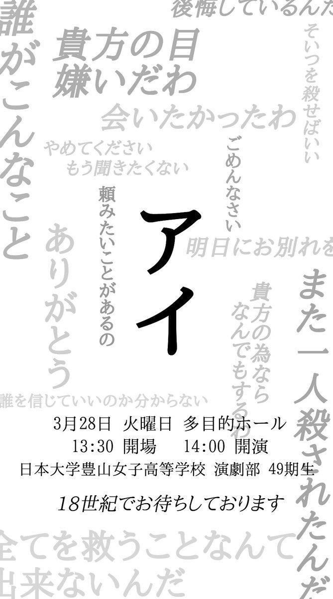 NBJ演劇部 (@NBJ_drama) | Twitter