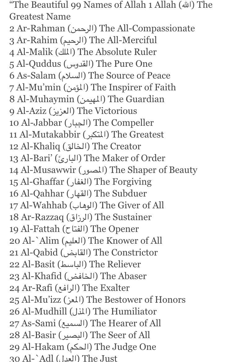 99 Noms et Attributs d'Allah en images - Prénoms Musulmans