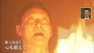 「ヤニキ 怒り」の画像検索結果
