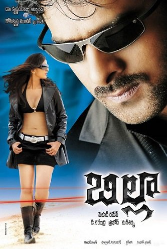 hindi dubbed movies of prabhas - the return of rebel 2 poster