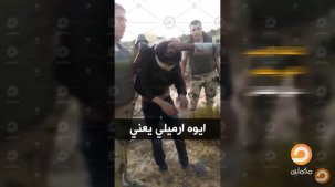 Image result for HRW urges halt in aid to Egypt over execution video