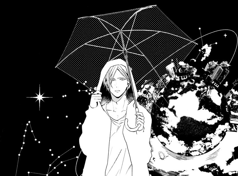 Resultado de imagen de links manga kizu natsuki