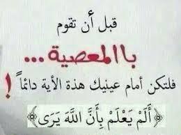توبوا إلى الله Tawbah123 Twitter