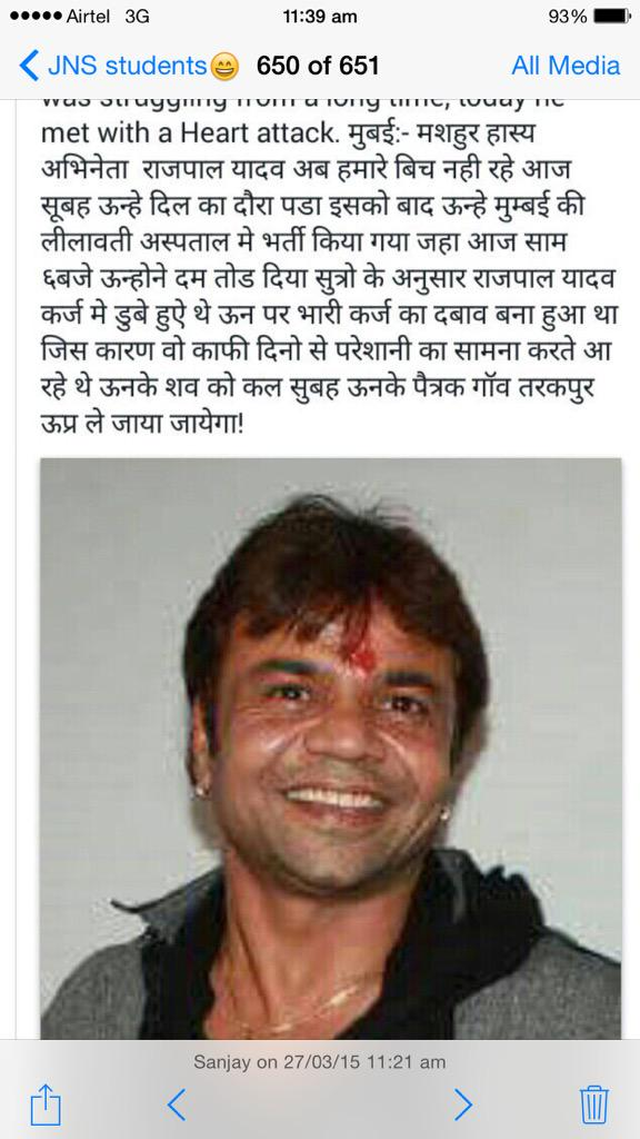 Rajpal Yadav Funny Photos : rajpal, yadav, funny, photos, Funny, Twitter:,