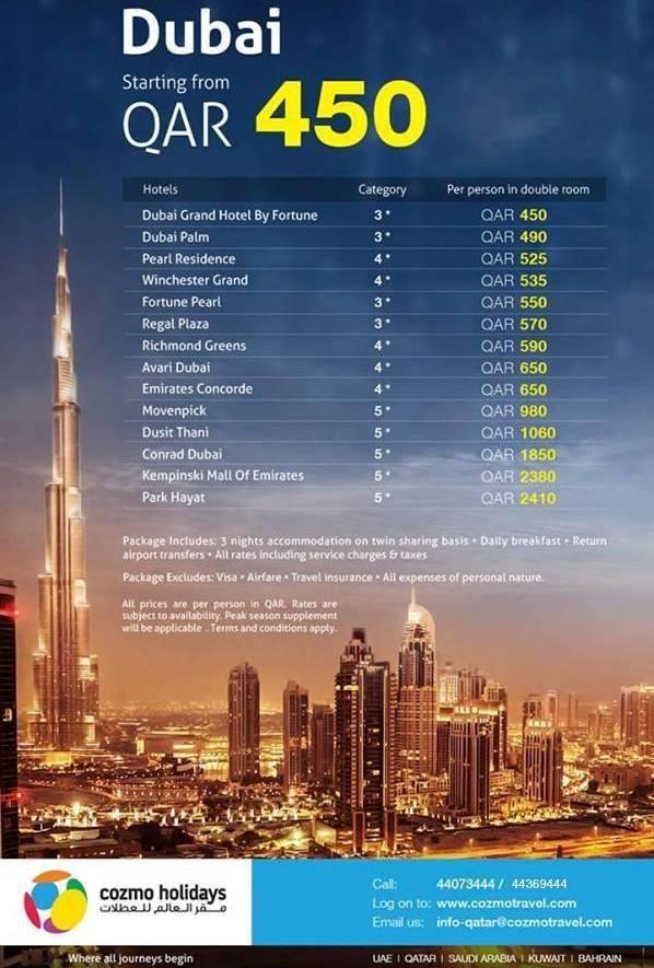 Cozmo Travel Qatar Visa