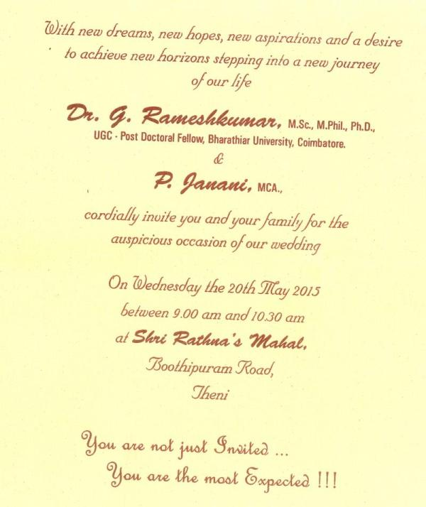 We Are Cordially Invite You To Our Wedding Invitation Sample