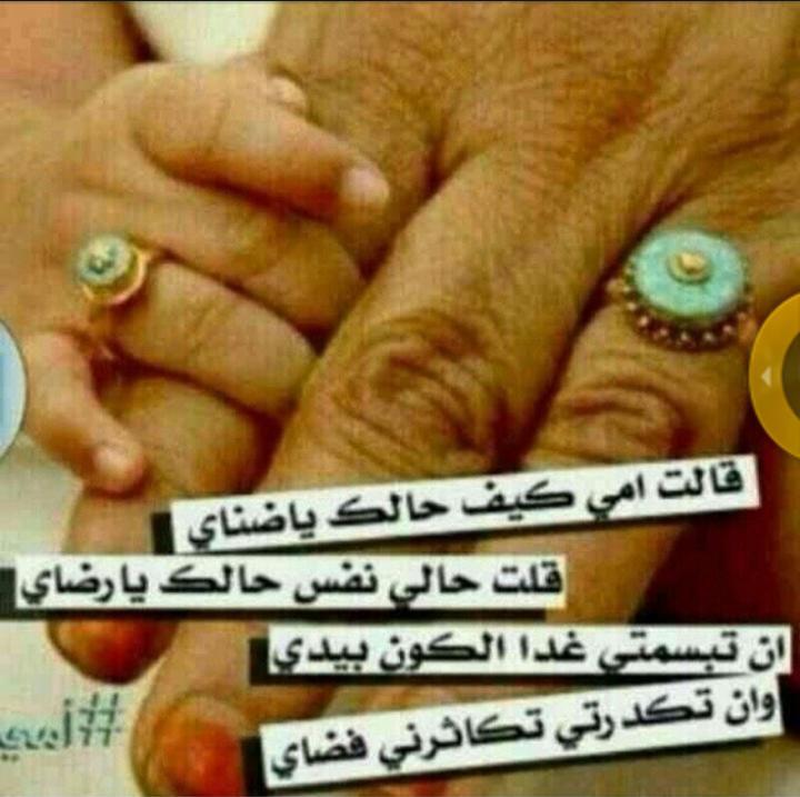 ام العز On Twitter الحمدلله على كل حال مهما كان الحال Http