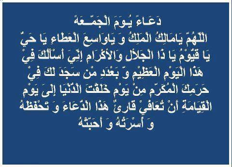 Js 81qa Qjasm81 Twitter