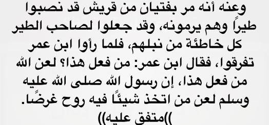ابوابراهيم At Aboabrahemm Twitter