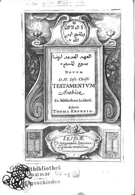 An Andalusi Muslim in Early Modern Europe: Shihab al-Din